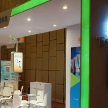 2019深圳国际智慧医疗及可穿戴设备科技创新展览会