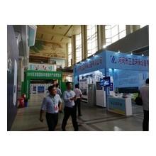 2019年中国(京津冀)国际环卫与市政清洗设备设施展览会