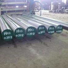 上海S136H模具钢材