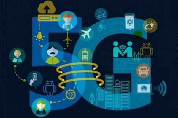 5G物流,能为物流行业带来哪些优势
