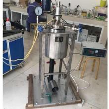 不锈钢反应釜-实验室反应釜