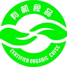 2020第七届中国北京国际有机食品及绿色食品博览会