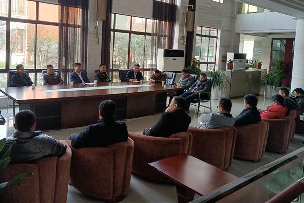 新年第一响 | 记模架科技产业园新年第一次组长会议