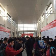 2021北京建筑模板及脚手架施工技术设备展览会