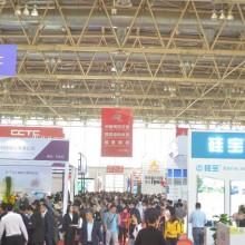 2021上海建筑建材展-第二十九届中国国际建筑装饰展览会