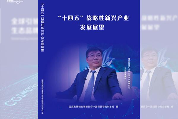 """【重磅】""""宜兴模式"""",被国家发改委首推成中小企业改革发展战略方向!"""