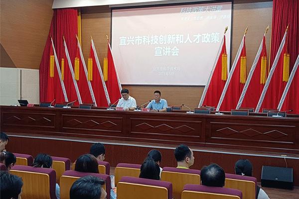 企业高质量发展培训会——宜兴市政府部门为模架科技产业园送温暖