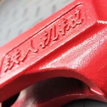 钢绳楔形接头国标锻造(非铸造)国标GB/T5973-2006