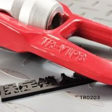铁人机械 VIPA旋转吊环,万向吊环,吊环螺丝,起重吊环
