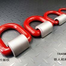 铁人机械  D型环 D型焊接扣 D型吊耳