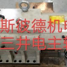 日本三井电主轴维修