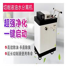 杭州乳化液回用设备,一键再生回用帝昂天科